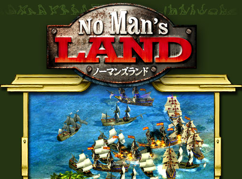 Welcome to No Man's Land  Japanese Official Web Site